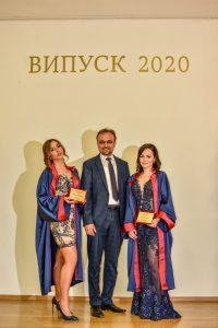 Випуск 2020