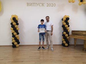Честито завършване!
