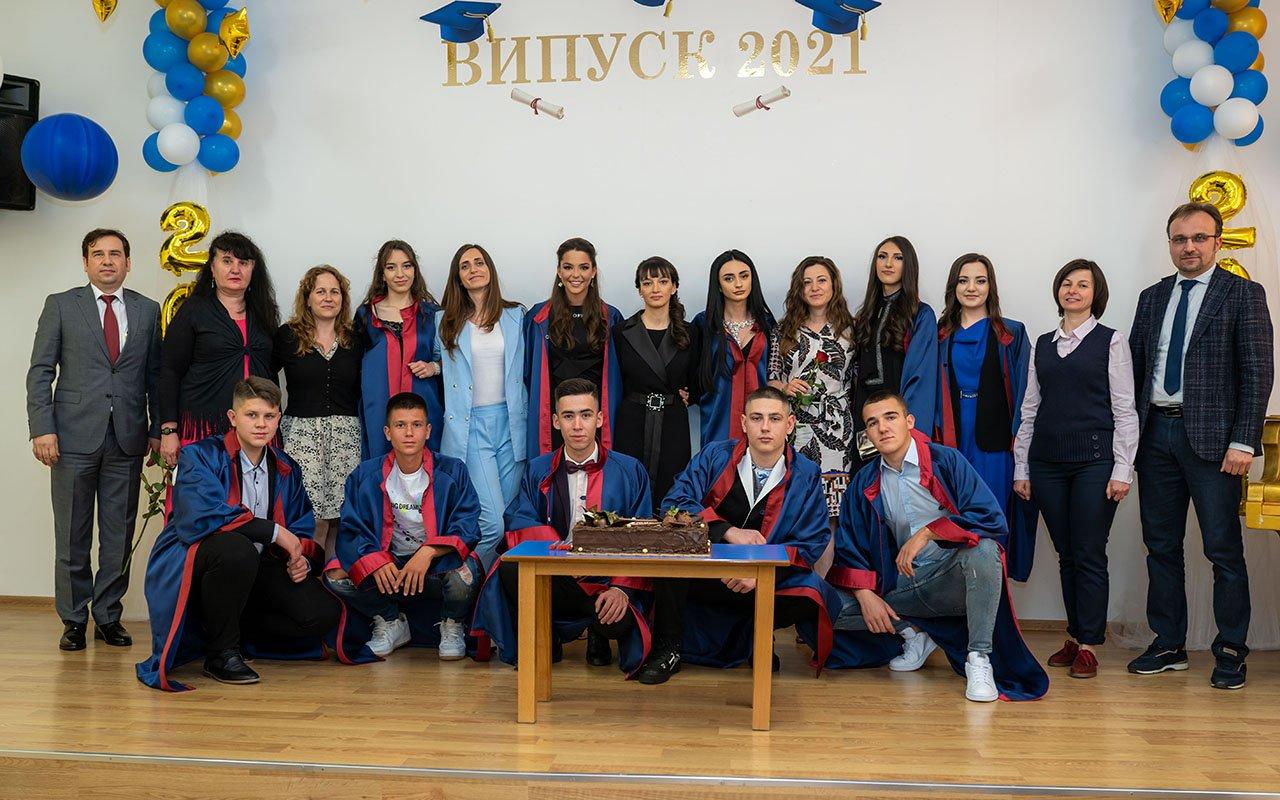 ВИПУСК 2021